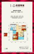 万和国际2室2厅2卫102平方米户型图