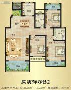 建业桂园3室2厅2卫135--142平方米户型图
