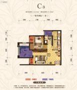 首创城1室2厅1卫44平方米户型图
