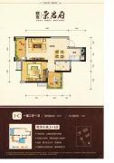 联发荣君府1室2厅1卫57平方米户型图