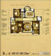 瑞城御园3室2厅2卫185平方米户型图