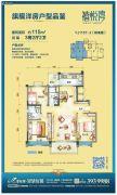碧桂园山湖城3室2厅2卫115平方米户型图