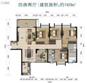 华标峰湖御境4室2厅2卫169平方米户型图