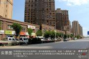 中海国际社区看图说房