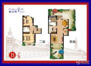 林语城108平方米户型图