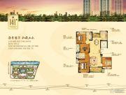 正太・周山汇水 高层4室2厅2卫141平方米户型图