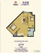 未来城国际中心2室1厅1卫61平方米户型图