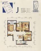 尚城峰境3室2厅1卫93平方米户型图