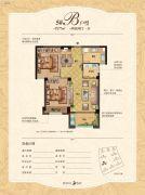 永鸿・御珑湾2室2厅1卫0平方米户型图