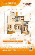 台山骏景湾豪庭3室2厅2卫114平方米户型图