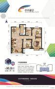 中兴绿谷3室2厅1卫96平方米户型图