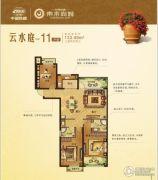 中国铁建・东来尚城3室2厅2卫133平方米户型图