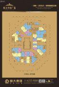 恒大中央广场0平方米户型图