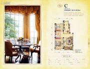 俪锦城・屿澜湾2室2厅1卫88平方米户型图