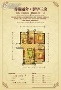 恒盛・皇家花园3室2厅1卫107平方米户型图