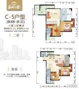 蓝城印象3室3厅2卫140--169平方米户型图