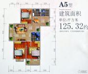 育博园3室2厅2卫125平方米户型图