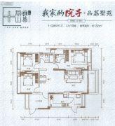 荔山雅筑3室2厅1卫132平方米户型图
