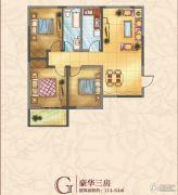 中迈红东方广场3室2厅1卫114平方米户型图