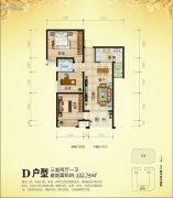 蜀汉大都会3室2厅1卫102平方米户型图