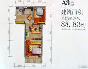 育博园1室1厅1卫88平方米户型图