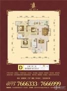华盛・滨江一品3室2厅2卫103平方米户型图