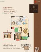 中建・荆南熙园2室2厅1卫88平方米户型图