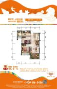 碧桂园珊瑚宫殿2室2厅1卫69平方米户型图