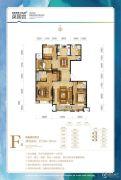 温泉新都孔雀城英国宫4室2厅2卫159--161平方米户型图
