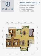 雅居乐御景豪庭3室2厅2卫145平方米户型图