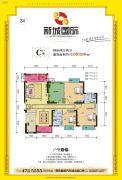 新城国际4室2厅2卫123--122平方米户型图