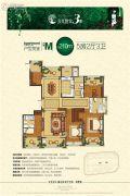 公元世家5室2厅3卫210平方米户型图