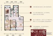 万泰锦绣华城三期3室2厅2卫130平方米户型图