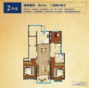 龙泊湾3室2厅2卫144平方米户型图