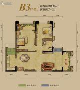龙湖源著2室2厅1卫79平方米户型图