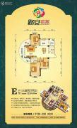 路安花苑3室2厅2卫130平方米户型图