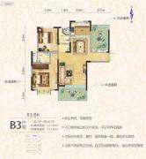 罗马中心城2室2厅2卫111平方米户型图