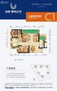 首钢・贵州之光3室2厅2卫0平方米户型图