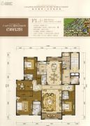 首府公馆4室3厅4卫272平方米户型图