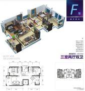 上力理想城3室2厅2卫125平方米户型图