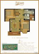 名城银河湾2室2厅1卫93--95平方米户型图