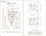 振业泊岸0室0厅0卫179平方米户型图