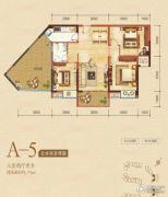 嘉州新城・滟澜洲3室2厅1卫75平方米户型图