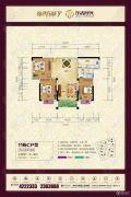 锦绣东城3室2厅1卫108平方米户型图