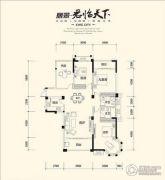 丽景・君临天下4室2厅2卫0平方米户型图