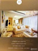 吉宝凌云峰阁3室2厅2卫136平方米户型图
