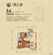 鑫龙・城上城3室2厅2卫128--129平方米户型图