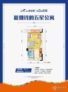 株洲碧桂园1室0厅1卫40平方米户型图