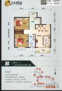 民鑫飞虎林居2室2厅1卫84--86平方米户型图