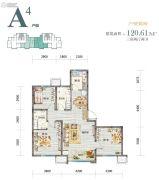 天房�Z悦府3室2厅2卫120平方米户型图